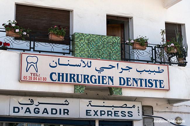 Cartel en árabe de un dentista en Agadir (Marruecos)