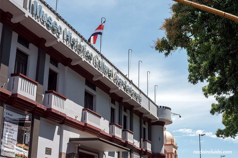 Museo Histórico Cultural Juan Santamaría, Alajuela (Costa Rica)