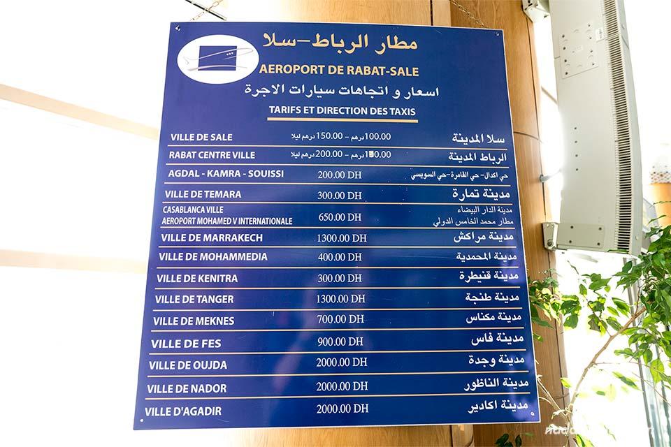 Tarifa de los taxis en el aeropuerto de Rabat (Marruecos)