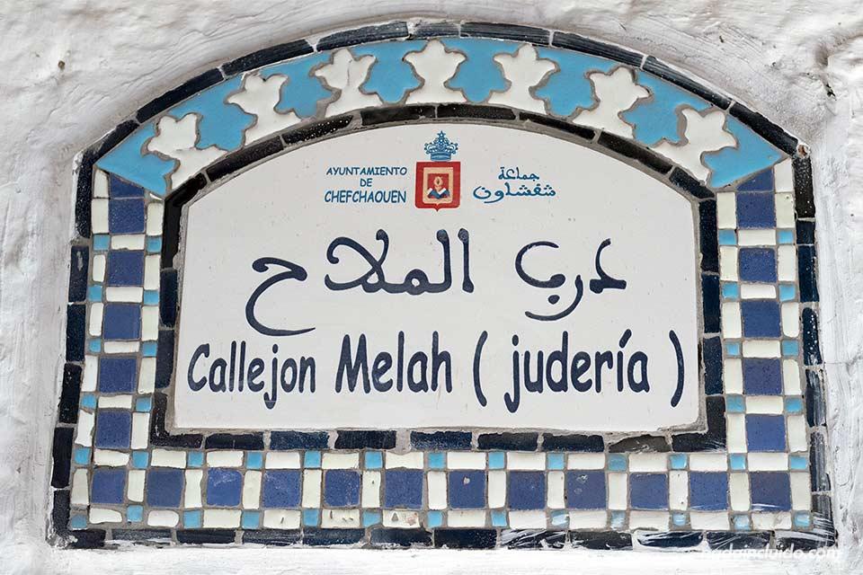 Cartel del callejón Melah, Chefchaouen (Marruecos)
