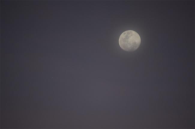 Luna Llena sobre la Isla de Ometepe (Nicaragua)