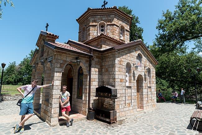 En la Iglesia de San Petka en el Monasterio de San Naum (Macedonia)