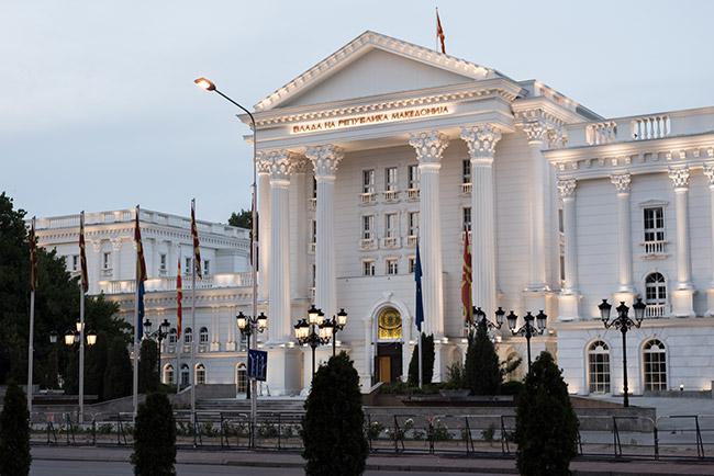 Fachada del palacio presidencial de Skopje (Macedonia)