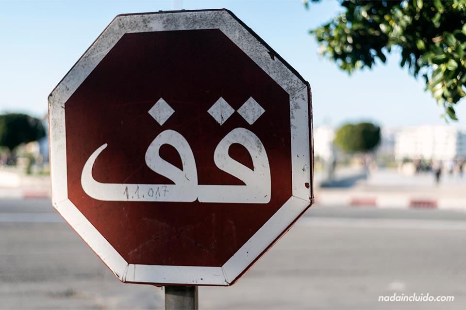 Señal de stop en árabe (Rabat, Marruecos)