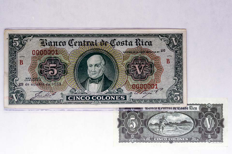 Billete de colón antiguo (San José, Costa Rica)