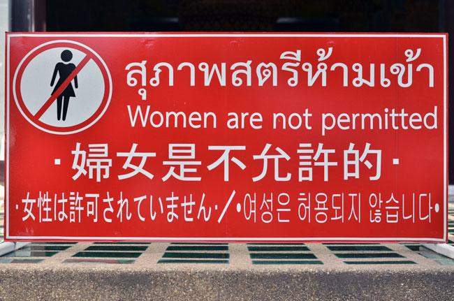 Prohibida la entrada a mujeres en el Wat Chedlin de Chiang Mai (Tailandia)