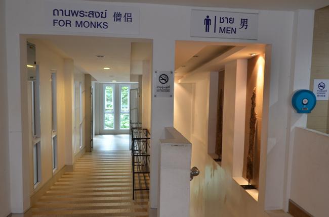 Baños para monjes en el Wat Phrathat Doi Suthep (Tailandia)