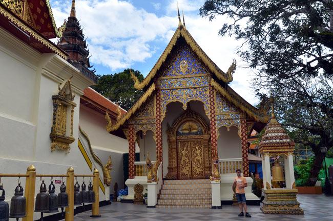 Wat Phrathat Doi Suthep (Tailandia)