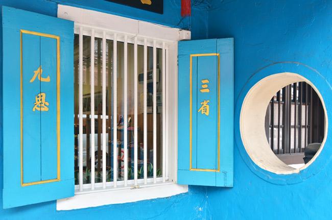 Fachada azul en Jalan Tang Cheng Lock (Malaca, Malasia)
