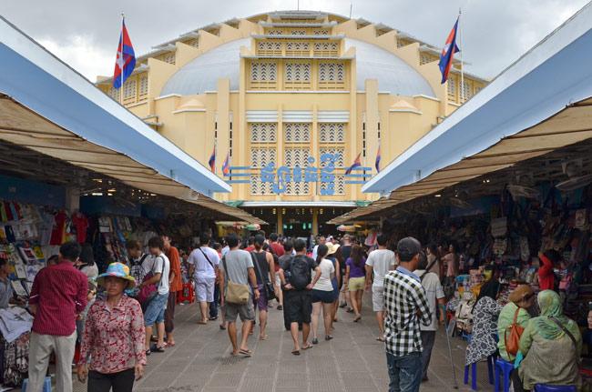 En el Central Market de Phnom Penh (Camboya)