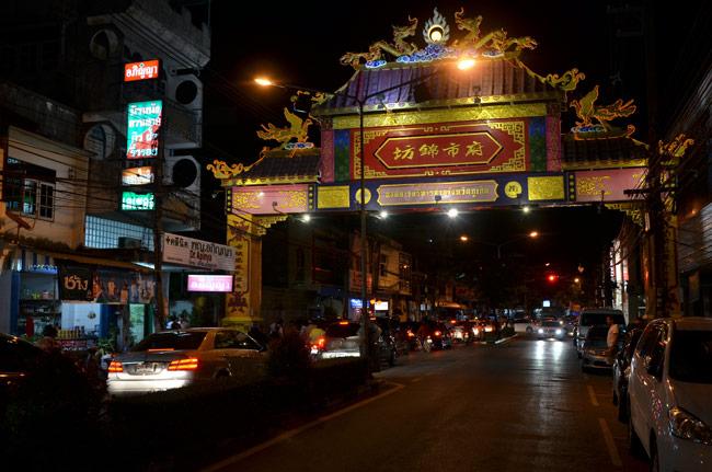 Entrada al barrio chino de Phuket Town (Tailandia)