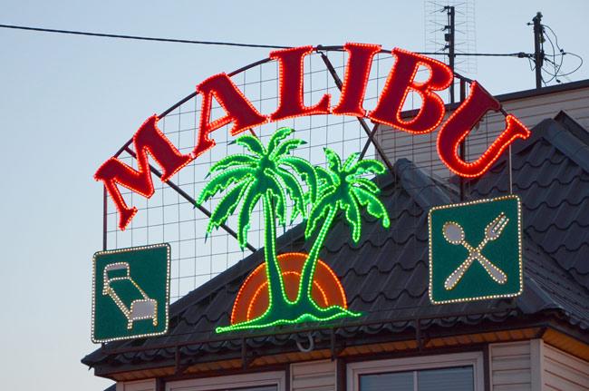 Cartel luminoso en la puerta del motel Malibú, en Szypliszki (Polonia)